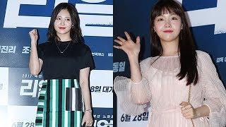 Girl's Day(걸스데이) 민아·소진·유라 '리얼'(REAL) VIP 시사회 (MinAh, Sojin, Yura, 김수현, 설리)