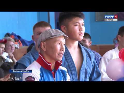 В Горно-Алтайске прошел турнир по самбо на призы Главы РА