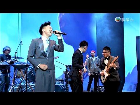 沙燕之歌 - Supper Moment 【最佳電影歌曲 36屆香港電影金像獎 點五步】