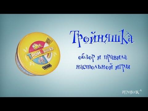 Настольная игра Свинтус 20 Москва