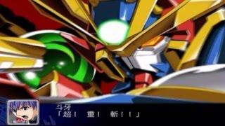 PS2ソフト 【スーパーロボット大戦Z】 参戦作品 「超重神グラヴィオン」...