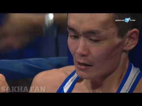 Чемпионат России 2019 Финал 52 кг Василий Егоров (САХА) - Расул Салиев (Дагестан)