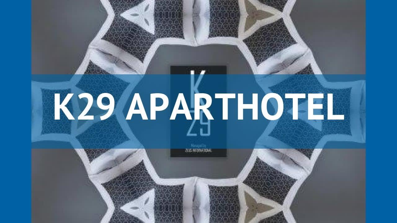 K29 APARTHOTEL 3* Греция Афины обзор – отель К29 АПАРТХОТЕЛ 3* Афины видео обзор