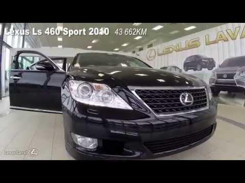 Lexus Ls 460 Sport 2010 14290b Youtube