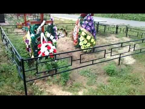 Оградка на могилу, кладбище  огр12