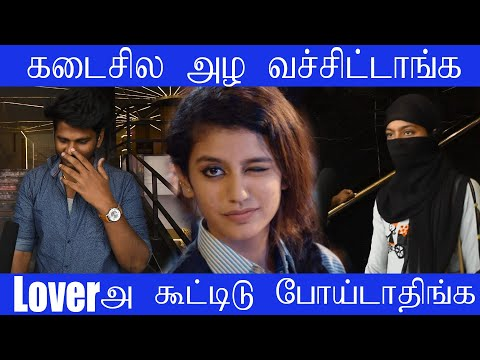 Oru Adaar Love | Public Review |  Vineeth Sreenivasan | Shaan Rahman | Omar Lulu | priya warrier Mp3