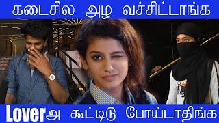 Oru Adaar Love   Public Review    Vineeth Sreenivasan   Shaan Rahman   Omar Lulu   priya warrier
