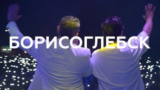 Авария LIVE Борисоглебск