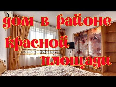 Комфортный двухэтажный  дом на Энке, Краснодар
