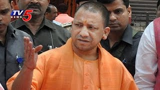 Yogi Adityanath : If I Cannot Stop Namaz, I Have No Right To Stop Janmashtami | TV5 News