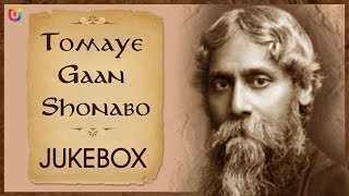Rabindranath Tagore Songs - Tomaye Gaan Shonabo - Rabindra Sangeet Collection