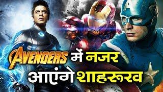 Marvel के SUPERHERO बनेंगे Shahrukh Khan, Avengers से सीधी टक्कर