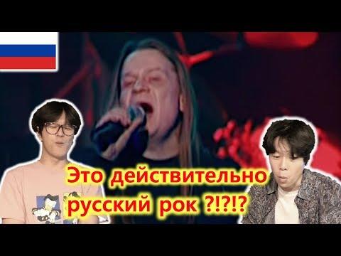 Первая реакция корейских музыкантов на клип Кипелов - Я свободен (Клип)