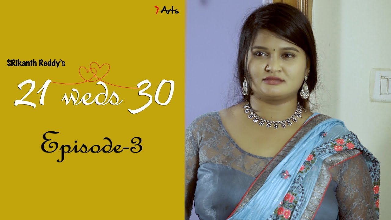 21 weds 30   Episode 3   7 Arts   By SRikanth Reddy