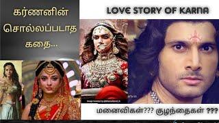 Karnan Untold Story | Vrushali | Draupadi | Tamil Love Story | High On Love | Karthick