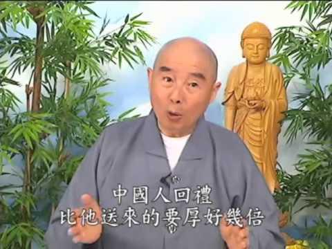 佛說十善業道經-039 - YouTube