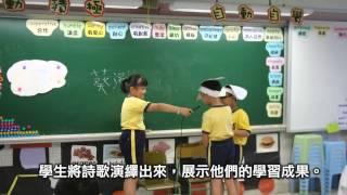 梁省德資優教育影片2.0
