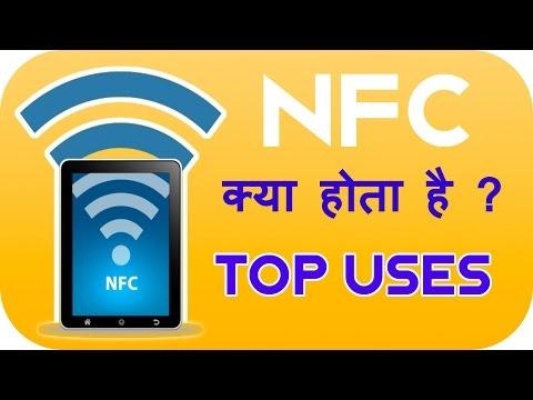 What Is NFC? Its Top Uses (Hindi/Urdu) Smartphones