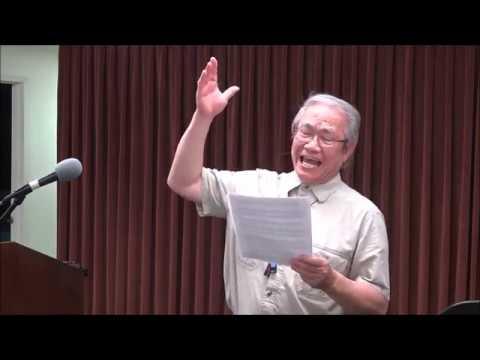 Sinners Prayer - Mandarin Solo arrangement of the prayer of a sinner.