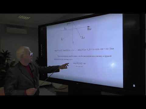 РК6. Основы теории управления. Устойчивость САУ: критерий Михайлова