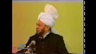 Friday Sermon 2 February 1990