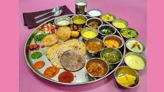 Best GUJARATI THALI Mumbai India | UNLIMITED FOOD | Best Food in Mumbai City