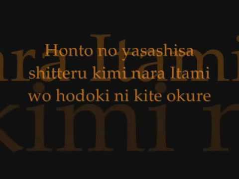 An Cafe - Bonds~kizuna [ Lyrics & HQ]