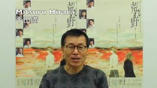 北九州芸術劇場プロデュース「彼の地」や第18回鶴屋南北戯曲賞受賞「痕...