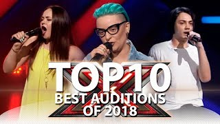 TOP 10 BEST AUDITIONS OF 2018 The X Factor UKRAINE