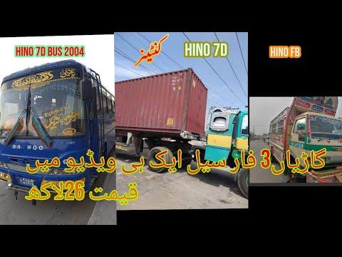 Hino 7D Bus&Hino FB Dumper& Hino 7D Cuntenier For Sale 14 Wheerler&6Wheeler Apna Karobar Turck Hazra