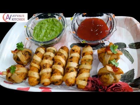 आलू का इतना टेस्टी और चटपटा नास्ता जिसे हर कोई खाना पसंद करे / Potato Spiral and Potato Packet