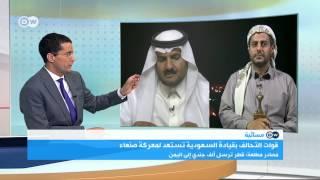 قيادي حوثي: