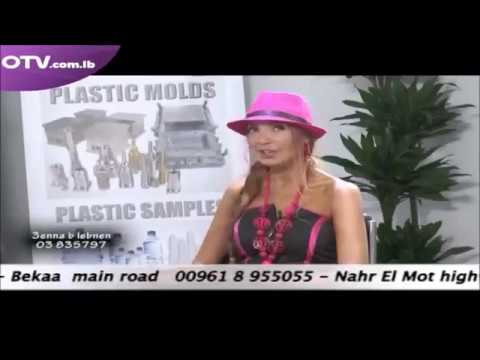 M.E.S Industrial & Commercial Est  on OTV (Plastic Machines & Moulds Beirut Lebanon)