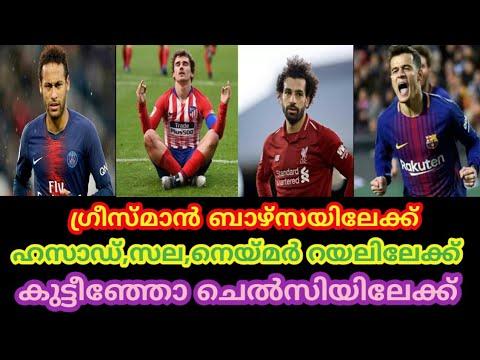 EUROPEAN FOOTBALL TRANSFER NEWS|BARCELONA|PSG|REAL MADRID|