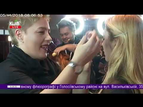 Телеканал Київ: 051118 Столичні телевізійні новини 0800