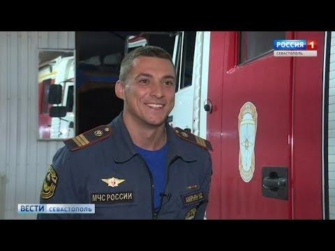 """""""Будущая жена не верила, что я пожарный"""". Скрытая сторона службы МЧС"""