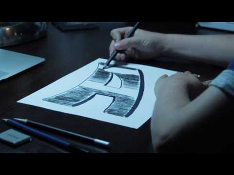 How To Draw an Anamorphic Illusion