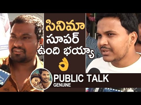 Care Of Surya Movie Public Talk | Review |...