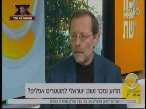 מדינת ישראל אמורה להיות מגדלור מוסרי