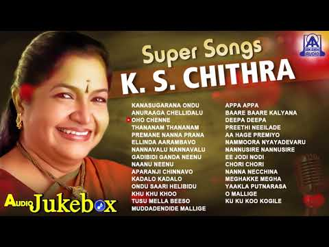 Super Songs K S Chithra | Best Kannada Songs of K S Chithra | Jukebox
