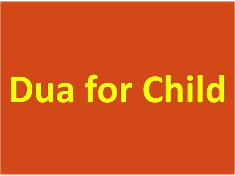 Most Powerful dua for have a child