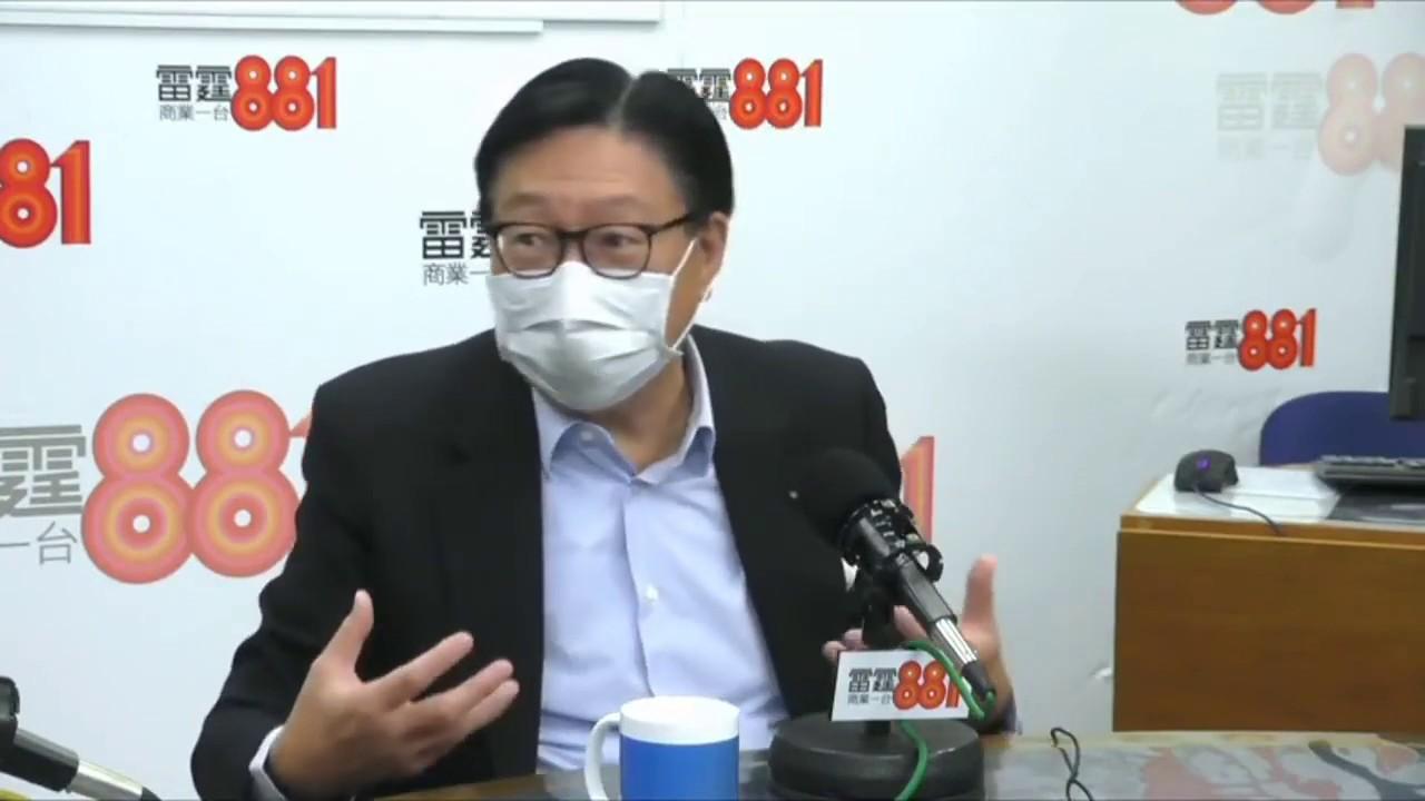 馬時亨年底卸任教大校董會主席 指部分大學生不尊師重道 需推廣品德教育 - 20200426 - 香港新聞 - 有線新聞 CABLE News - YouTube