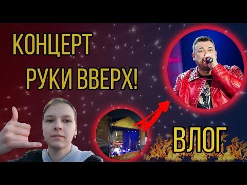 День Города В Катав-Ивановске|Влог Из Усть-Катава