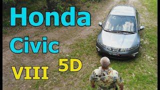 хонда Цивик 5Д/Honda Civic 5D 8-го поколения,