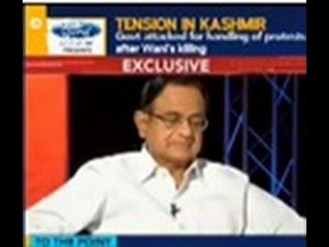 I T TTP P Chidambaram 20 7 2016