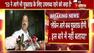 ED की पूछताछ के बाद बोले Pratap Singh Khachariyawas : मुझे लड़ना भी आता है और मरना भी