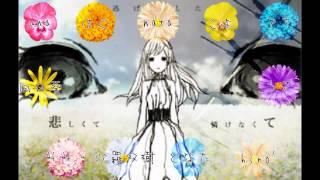 ロストエンファウンド 合唱 / Lost and Found - Nico Nico Chorus