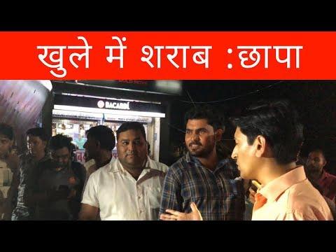 DM Deepak Rawat-