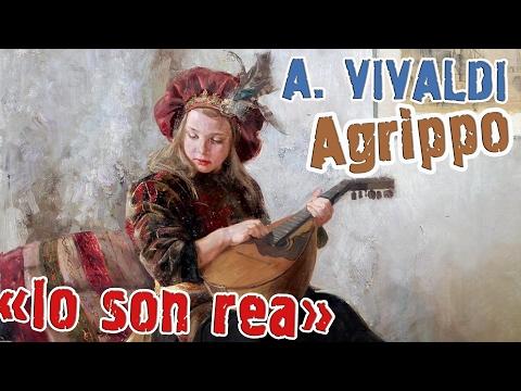 А Вивальди. Aria