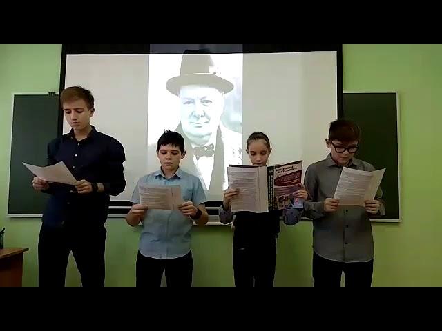 Изображение предпросмотра прочтения – «МБОУ СОШ №99 ученики 5 класса» читают произведение «Притча. Сделанное тобой к тебе же и вернется.» (Зарубежный фольклор )